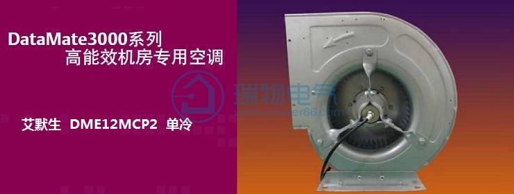 产品介绍http://www.power86.com/rs1/air/590/592/53/53_c0.jpg