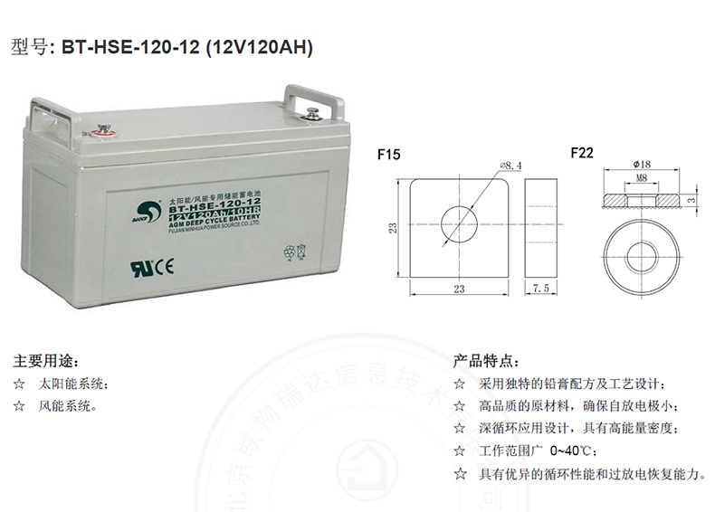 产品介绍http://www.power86.com/rs1/battery/1017/1042/2974/2974_c0.jpg