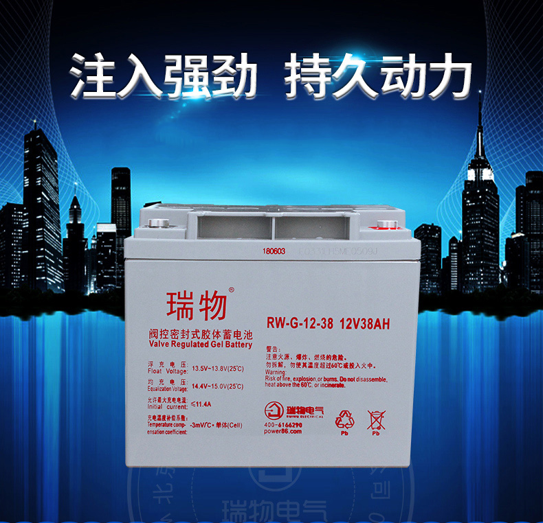产品介绍http://www.power86.com/rs1/battery/2564/2565/5391/5391_c0.jpg