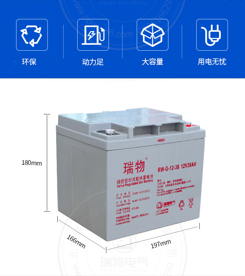 产品介绍http://www.power86.com/rs1/battery/2564/2565/5391/5391_c1.jpg
