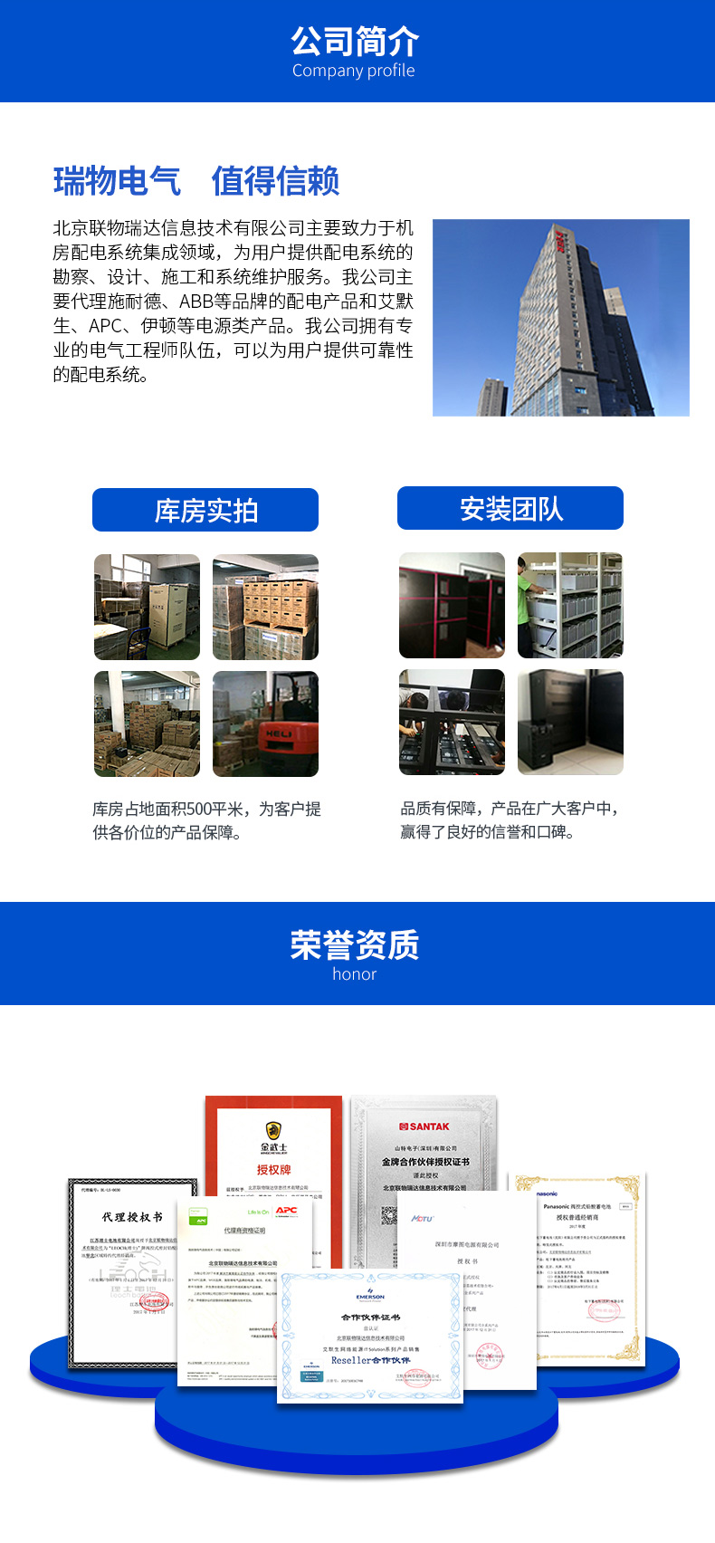 产品介绍http://www.power86.com/rs1/battery/2564/2565/5391/5391_c7.jpg