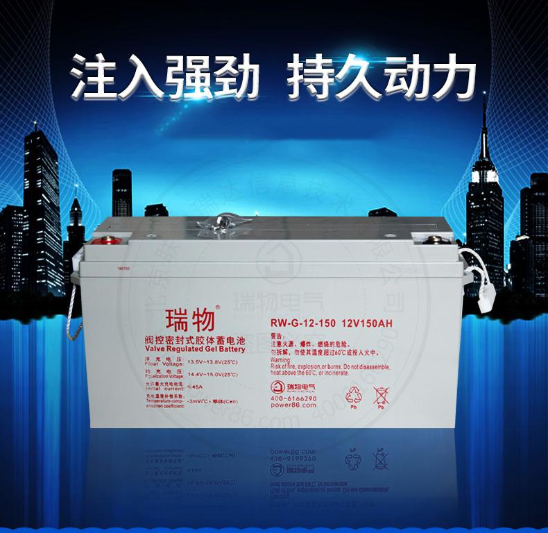 产品介绍http://www.power86.com/rs1/battery/2564/2565/5394/5394_c0.jpg