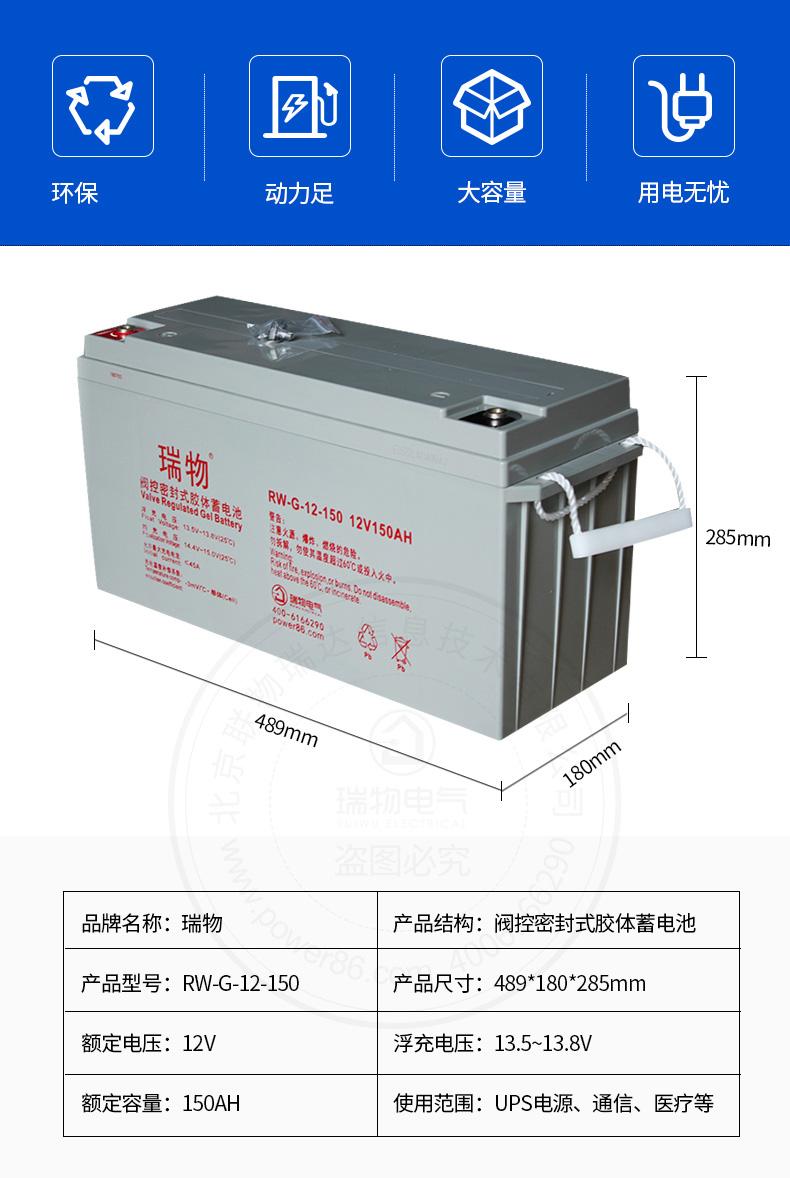 产品介绍http://www.power86.com/rs1/battery/2564/2565/5394/5394_c1.jpg