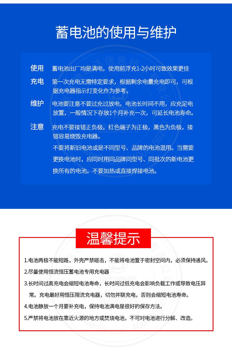 产品介绍http://www.power86.com/rs1/battery/2564/2565/5394/5394_c2.jpg