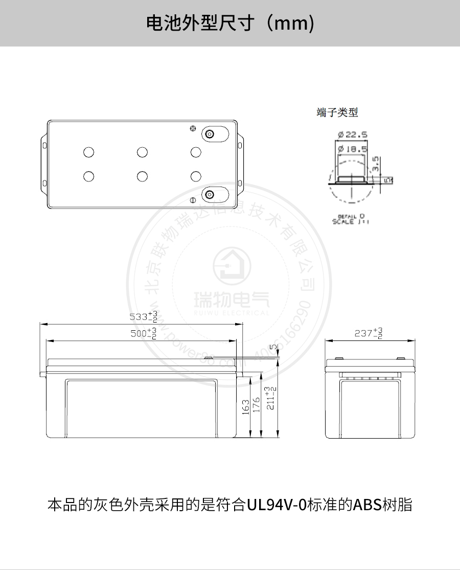 产品介绍http://www.power86.com/rs1/battery/41/2233/4139/4139_c0.jpg