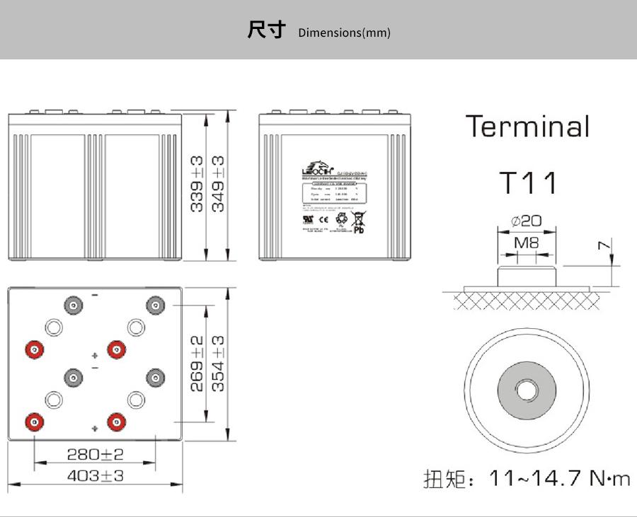 产品介绍http://www.power86.com/rs1/battery/463/469/5298/5298_c2.jpg