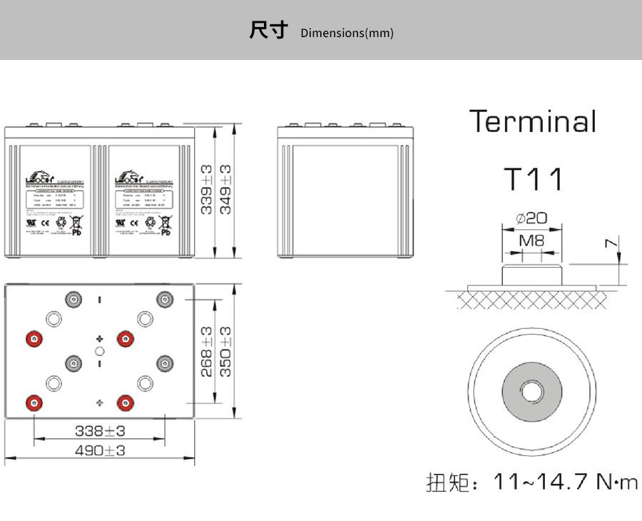 产品介绍http://www.power86.com/rs1/battery/463/469/5300/5300_c2.jpg