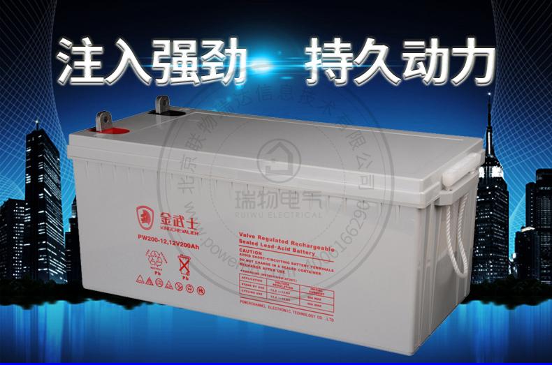 产品介绍http://www.power86.com/rs1/battery/536/547/1434/1434_c0.jpg