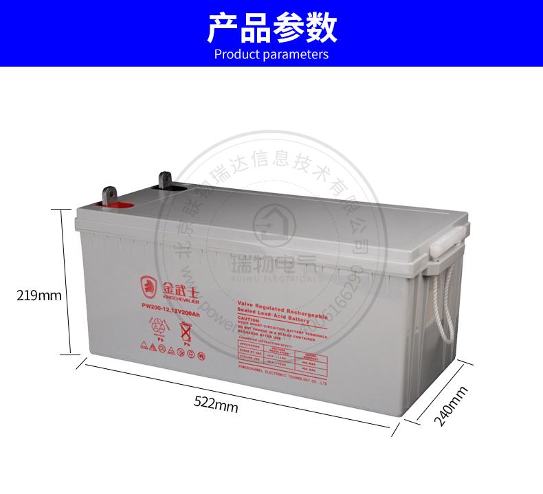 产品介绍http://www.power86.com/rs1/battery/536/547/1434/1434_c1.jpg