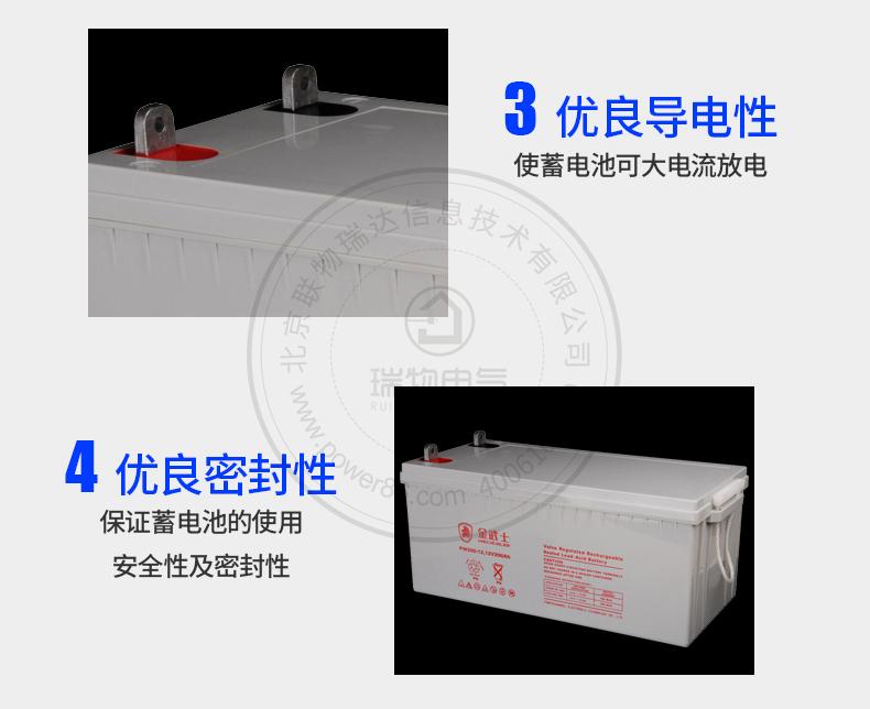 产品介绍http://www.power86.com/rs1/battery/536/547/1434/1434_c6.jpg