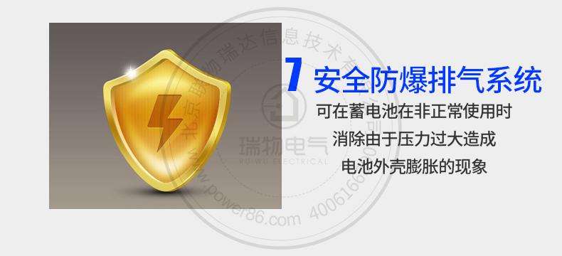 产品介绍http://www.power86.com/rs1/battery/536/547/1434/1434_c8.jpg