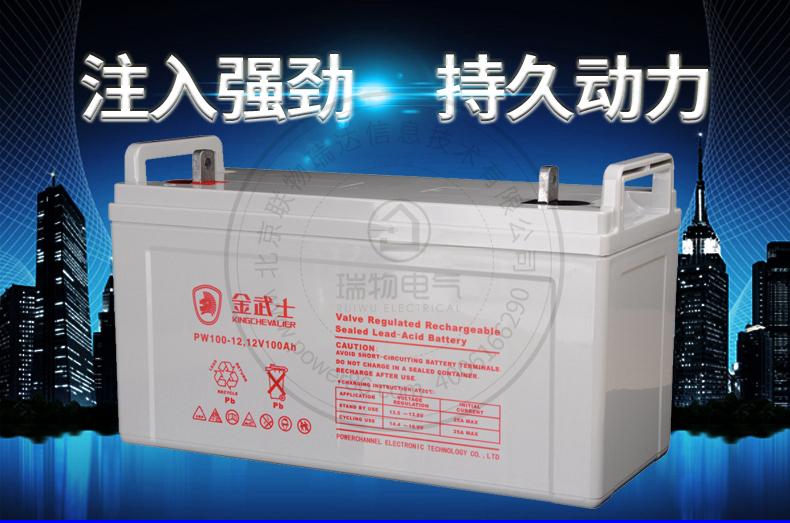 产品介绍http://www.power86.com/rs1/battery/536/547/1438/1438_c0.jpg