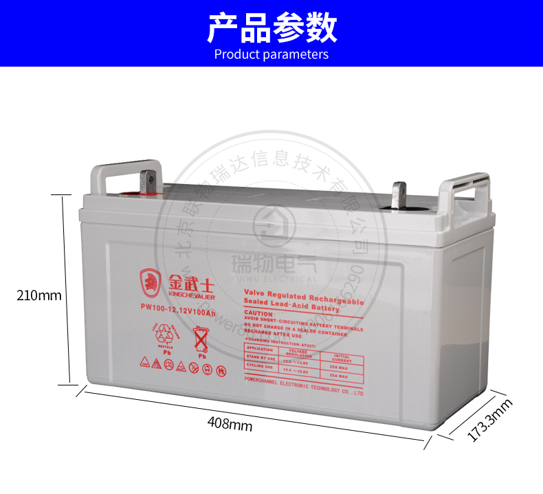 产品介绍http://www.power86.com/rs1/battery/536/547/1438/1438_c1.jpg