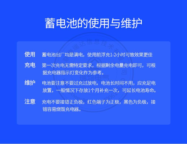 产品介绍http://www.power86.com/rs1/battery/536/547/1438/1438_c3.jpg