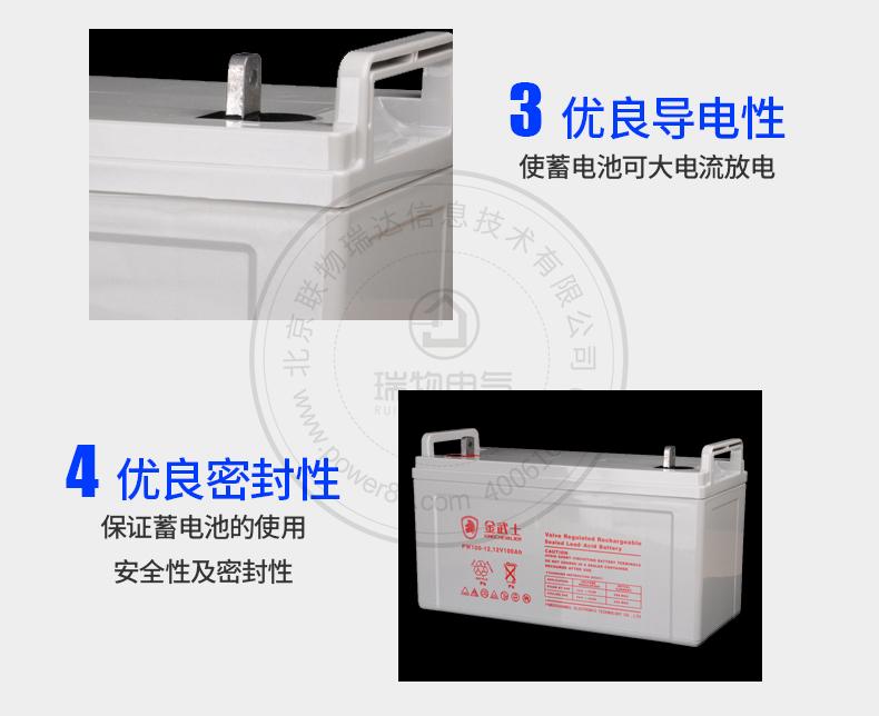 产品介绍http://www.power86.com/rs1/battery/536/547/1438/1438_c6.jpg