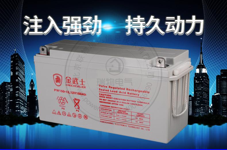 产品介绍http://www.power86.com/rs1/battery/536/547/1439/1439_c0.jpg