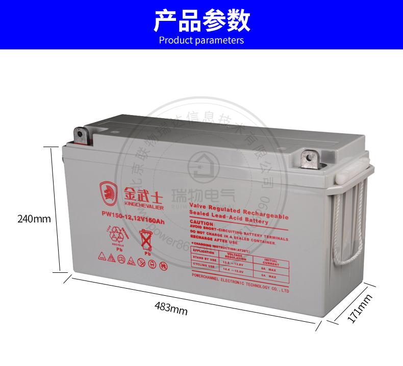 产品介绍http://www.power86.com/rs1/battery/536/547/1439/1439_c1.jpg