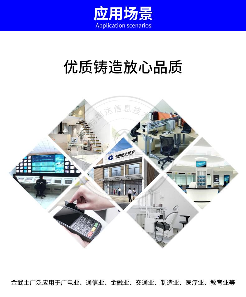 产品介绍http://www.power86.com/rs1/battery/536/547/1439/1439_c9.jpg