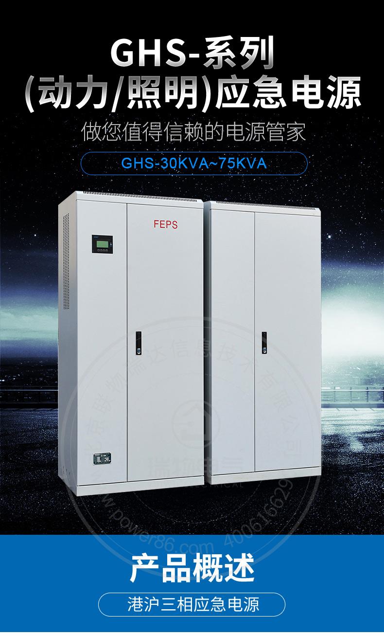 产品介绍http://www.power86.com/rs1/eps/2567/2569/130/130_c0.jpg