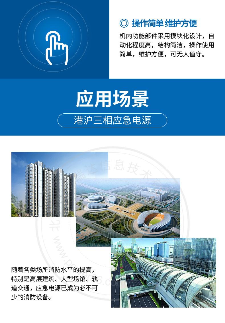 产品介绍http://www.power86.com/rs1/eps/2567/2569/130/130_c6.jpg