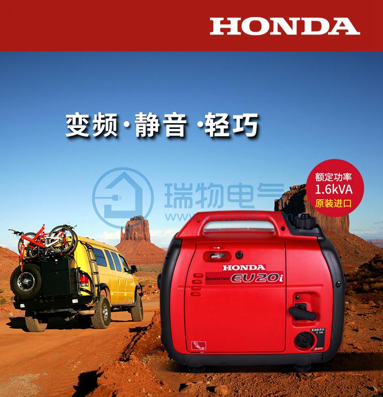 产品介绍http://www.power86.com/rs1/generator/151/160/382/382_c0.jpg