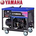 雅马哈 EDL13000TE空调