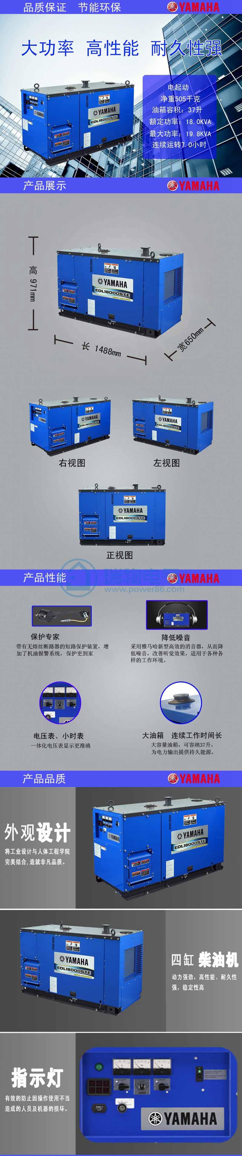产品介绍http://www.power86.com/rs1/generator/152/157/380/380_c0.jpg
