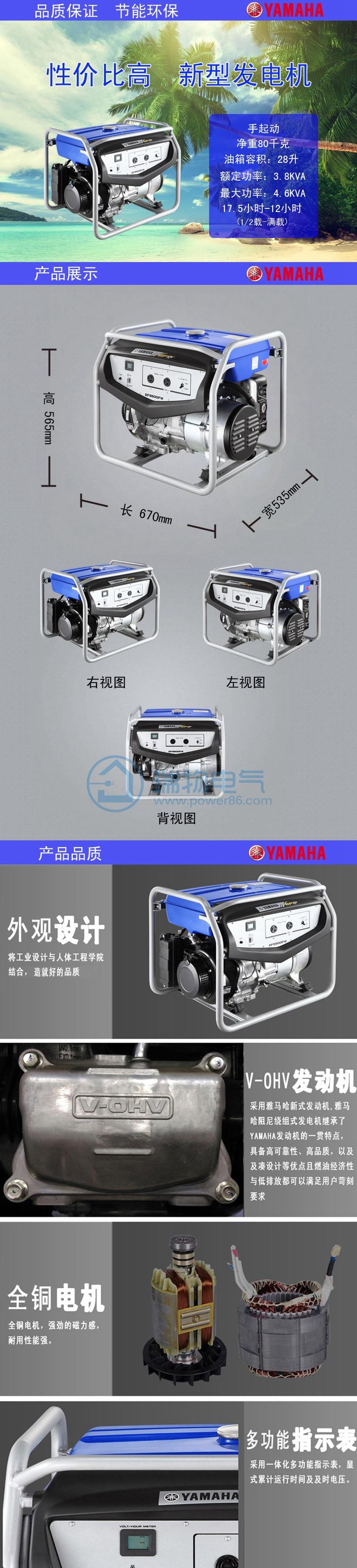 产品介绍http://www.power86.com/rs1/generator/152/158/418/418_c0.jpg