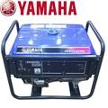 雅马哈 EF6600E空调
