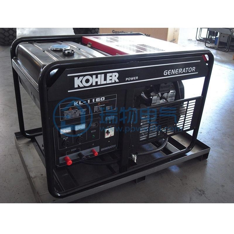 科勒 KL-1160图片0