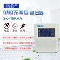 JJW-10KVAeps