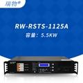 瑞物RW-RSTS-1125A