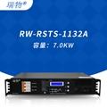 瑞物RW-RSTS-1132A