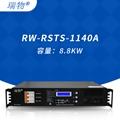 瑞物RW-RSTS-1140A