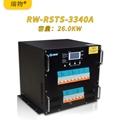 瑞物RW-RSTS-3340A
