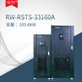 瑞物RW-RSTS-33160A