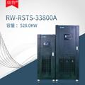 瑞物RW-RSTS-33800A