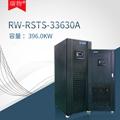 瑞物RW-RSTS-33600A