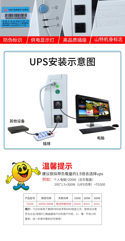 产品介绍http://www.power86.com/rs1/ups/10/122/50/50_c11.jpg