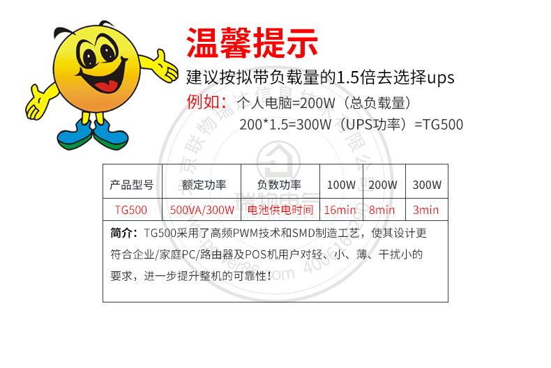 产品介绍http://www.power86.com/rs1/ups/10/122/50/50_c13.jpg