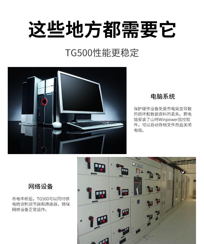 产品介绍http://www.power86.com/rs1/ups/10/122/50/50_c2.jpg
