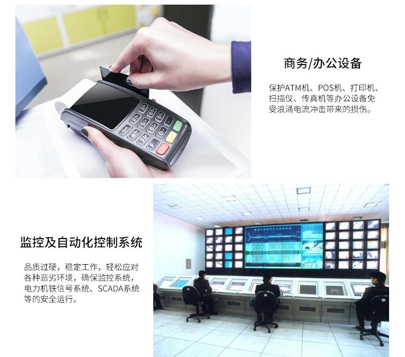 产品介绍http://www.power86.com/rs1/ups/10/122/50/50_c3.jpg