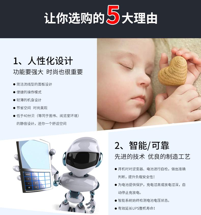 产品介绍http://www.power86.com/rs1/ups/10/122/50/50_c4.jpg