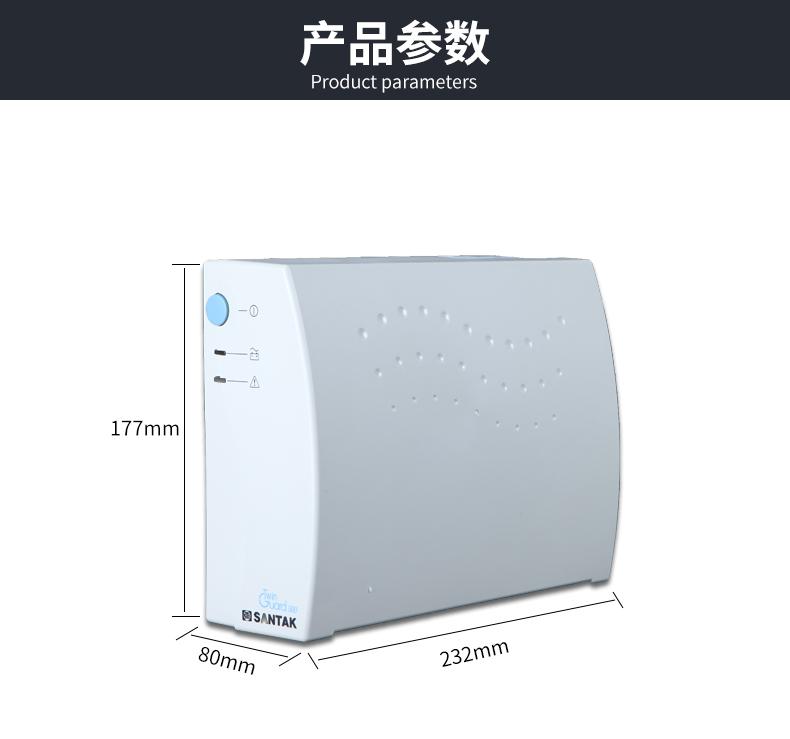 产品介绍http://www.power86.com/rs1/ups/10/122/50/50_c6.jpg