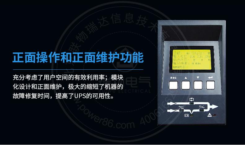 山特3c3-ex-40ks -ups电源(报价 参数 批发 安装)ups