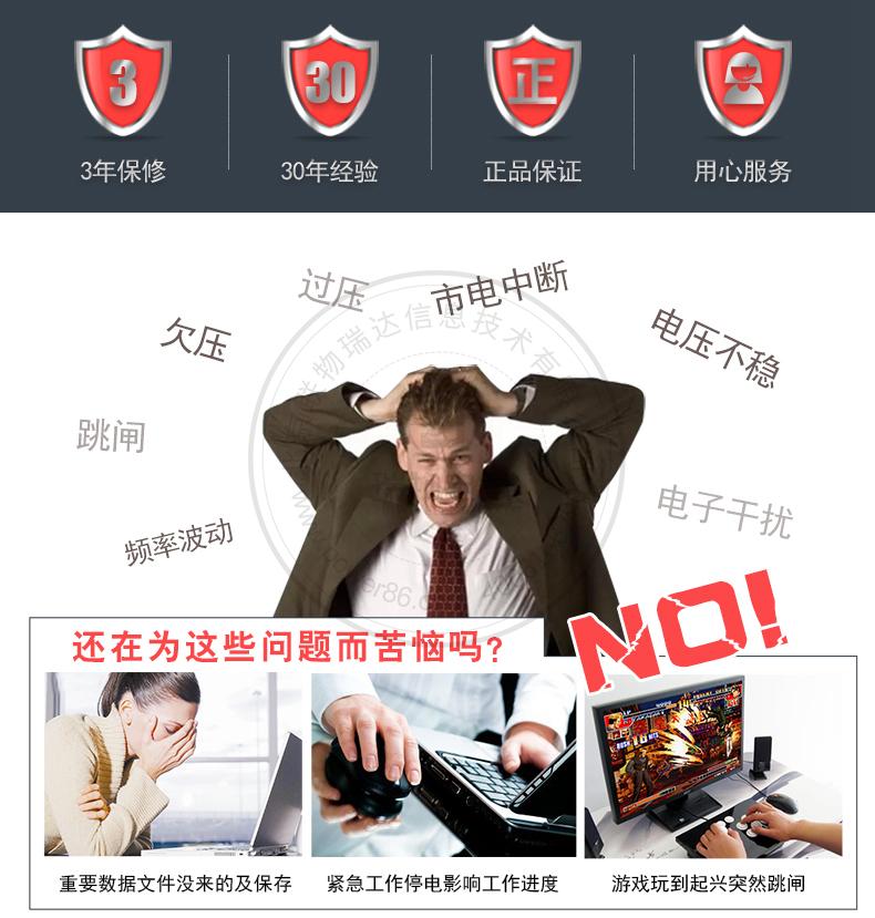 产品介绍http://www.power86.com/rs1/ups/10/207/197/197_c1.jpg