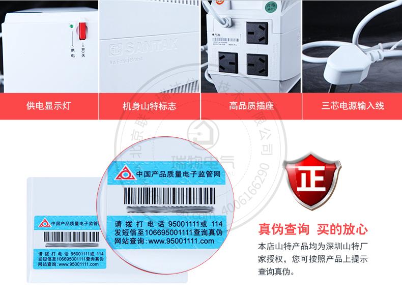 产品介绍http://www.power86.com/rs1/ups/10/207/197/197_c10.jpg
