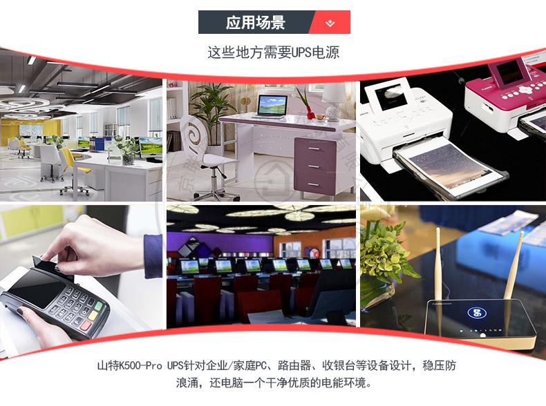 产品介绍http://www.power86.com/rs1/ups/10/207/197/197_c12.jpg