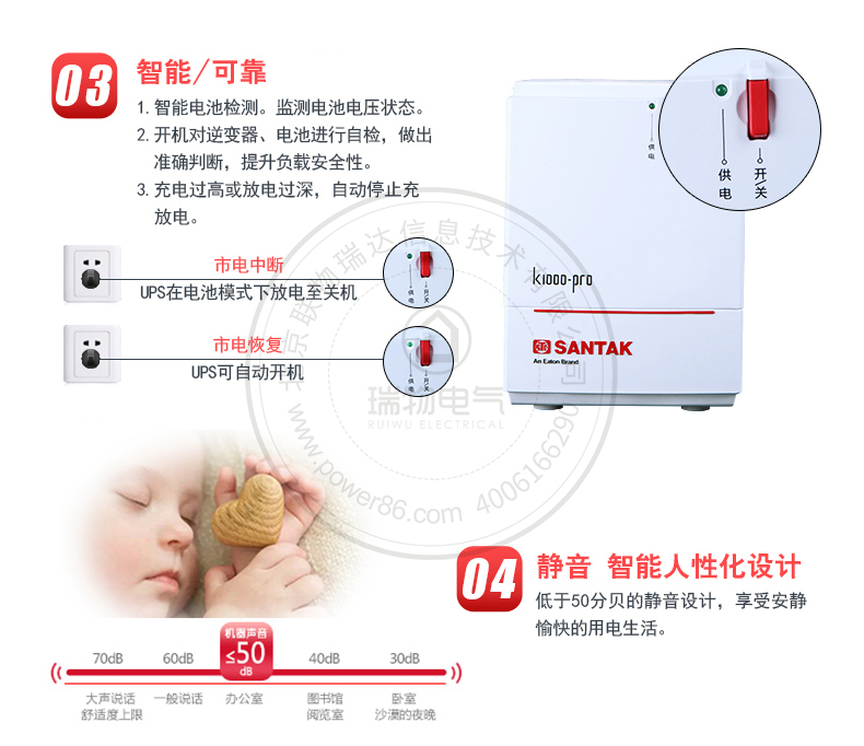 产品介绍http://www.power86.com/rs1/ups/10/207/197/197_c5.jpg
