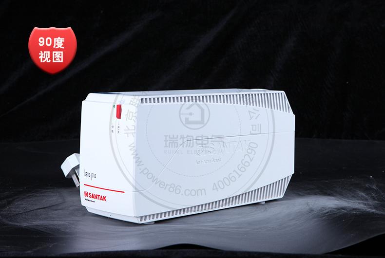 产品介绍http://www.power86.com/rs1/ups/10/207/197/197_c8.jpg